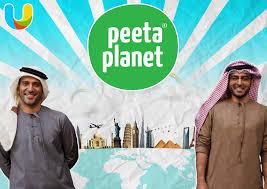 Fixer in Argentina Peeta Planet